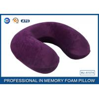 Purple Jacquard Velour Cover Memory Foam Travel Neck Pillow With Ergonomic Design