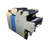 China Hot Sale 2-Color Satellite Model Offset Printing Machine In China Manufacturer wholesale