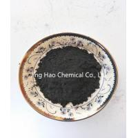 China Black Coal Tar Pitch Powder For Anti-Corrosion Paint And Graphite Products wholesale