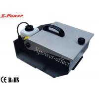 China Professional Terra Stage Fog Machine 1200W Low Lying Smoke Machine For Commercial / Stage  X-018 wholesale