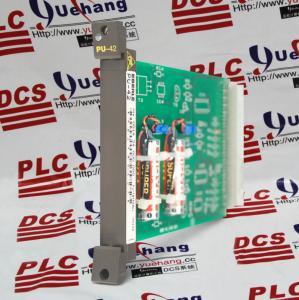 China IC693CHS393 wholesale
