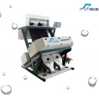 China Rice color sorter machine, color sorting for rice wholesale