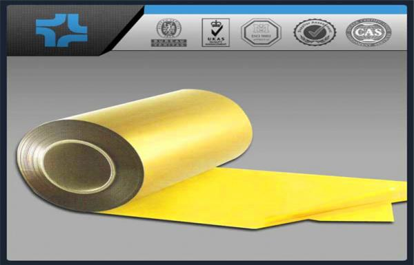 Super seal tape images