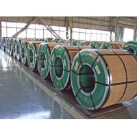 China TISCO Hot Rolled Stainless Steel Coil 3MM - 14MM Thickness Professional on sale