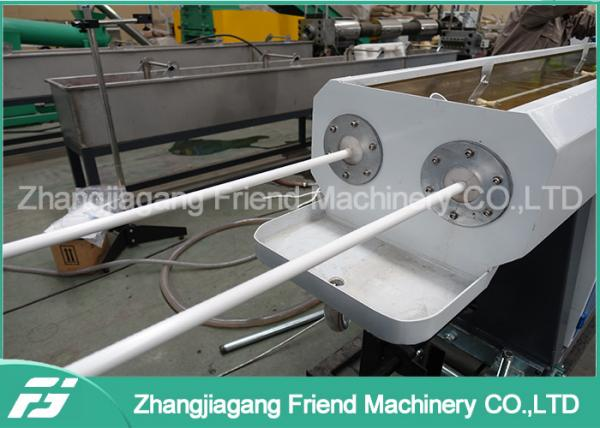 Quality 0.5-2 Inch PVC Conduit Pipe Making Machine / Plastic Pipe Production Line for sale