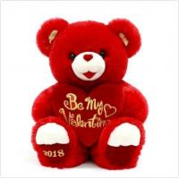 China Fashion Red 20cm Valentines Day Teddy Bears Personalized Stuffed Animals wholesale