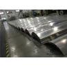 China Complex Integral Shaped Aluminium Extrusion Profile Frame Aluminium Alloy 6063-T5 wholesale