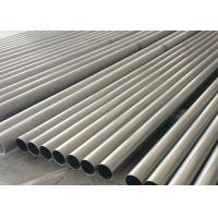 China Corrosion Resistant Ss Seamless Pipe Structural Steel Pipe High Hardness EN10204 3.1 wholesale