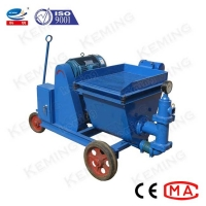China 7.5kW Single Piston 50L/Min 4Mpa Cement Mortar Pump wholesale