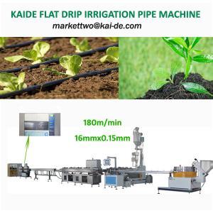 China Máquina plana del tubo de la irrigación por goteo, 180m/min línea estable velocidad, fácil actuar wholesale