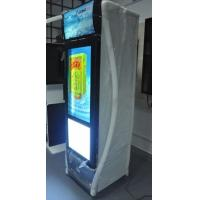 China LCD Interactive Touch Screen Refrigerator 46 Inch Double Glazed Self - Closing Door wholesale