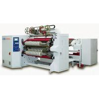 China Dofly automatic hot stamping foil slitting machine on sale