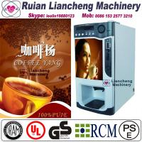 China caffitaly coffee machine Bimetallic raw material 3/1 microcomputer Automatic Drip coin operated instant wholesale