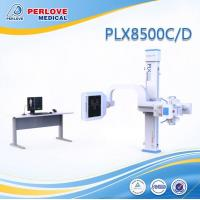 China X ray DR device PLX8500C/D for hot sale wholesale