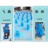 China Válvulas de fluxo CSBF-G16 proporcionais manuais marinhas wholesale