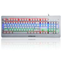 China Bloody Light Strike Infrared Switch Keyboard Gaming Blue Switchs Wired 104 keys wholesale