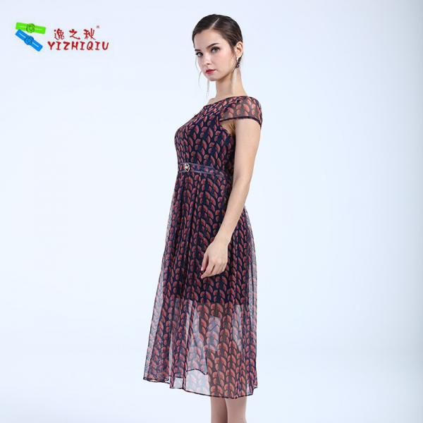 Quality YIZHIQIU Quality Floral Print Chiffon Maxi Dress for sale