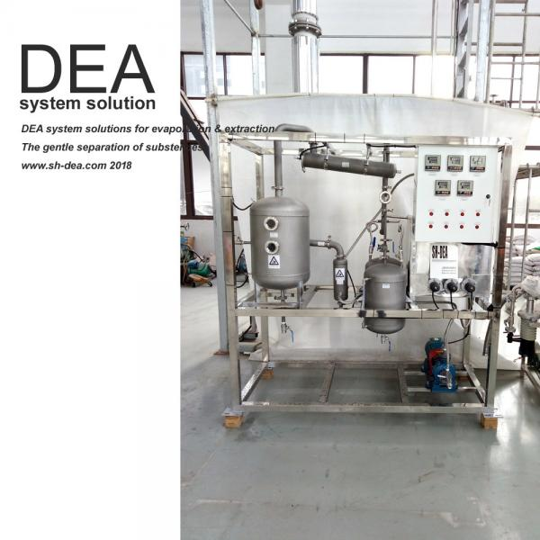 Quality SS 304 Solvent Recovery Equipment Thin Film Solvent Recycling Machine UL Certification for sale