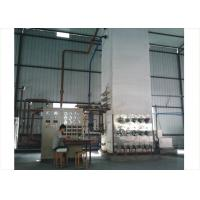 China Skid-mounted Oxygen Gas Plant Liquid Oxygen Equipment For Medical And Industrial on sale