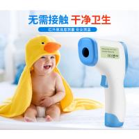 China Babies Medical Infrared Forehead Thermometer Non Contact With CE Certified wholesale