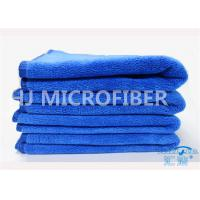 China Professional Royal Blue Window Car Cleaning Cloth / Microfiber Drying Towel For Cars wholesale