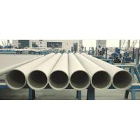 China Alloy 2507 Super Duplex Stainless Steel Pipe / Tubes ASTM / ASME A / SA789 on sale