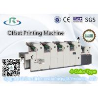 China High Efficient  F Series 4-Color Offset Printing Machine for Roll Paper wholesale