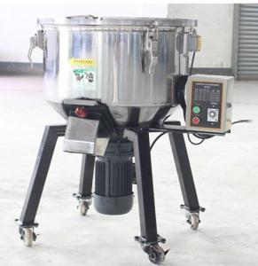 China High Efficiency Plastic Mixer Machine , Plastic Granules Color Mixer Machine wholesale