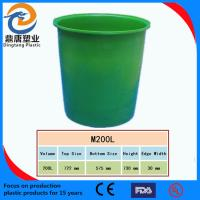 China food grade PE rotomoulding round barrels strong and durable wholesale