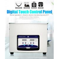 China New design 15L 40KHz  fast cleaning digital ultrasonic cleaner with degas functio on sale