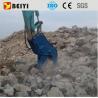 China Béton hydraulique de pulverizer de démolition de pinces de pulverizer de BEIYI BY-HC200 en ventes au bauma 2016 wholesale