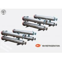 China Titanium Tube And Shell Heat Exchanger & Cooling Systerm, Heat Pump&Chiller Parts wholesale