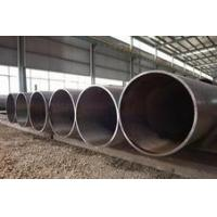 China api 5l large diameter spiral steel pipe on sale wholesale