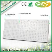 Buy cheap Herifi Diamond Series 300x3w ZS008 LED Grow Light from wholesalers