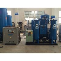 China High efficient Nitrogen Generator Plant with Air Compressor for coal storage usage on sale