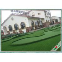 China PP + Fleece Backing Kids Artificial Grass Free Sample Environmental Pollution wholesale