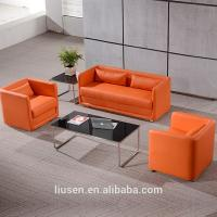 Buy cheap European style factory direct receiption room furniture office two seat sofa from wholesalers
