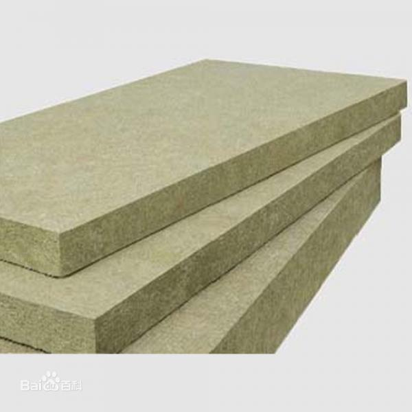 Rockwool Lowes Images