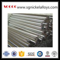 Buy cheap Nickel 200 / UNS N02200 / W.Nr 2.4060 Round Bar from wholesalers