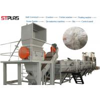 China LDPE HDPE PP Agricultural Plastic Film Recycling Machine / Plastic Washing Line wholesale