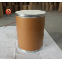 China Cosmetic Grade Chloride Process Titanium Dioxide Nanoparticles 25kg Package wholesale