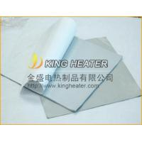 thermally conductive silicone pad