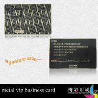 China Custom Copper Matte Black Metal Business Cards Glossy In Personal Group wholesale