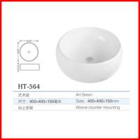 China china no hole stone sanitary ware branded in bathroom sink for sale wholesale