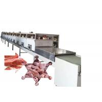 China Continuously Type Sea Food Microwave Thawing System wholesale