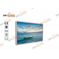 Buy cheap Sunlight readable high brightness LCD display for outdoor totem outdoor digital signage from wholesalers