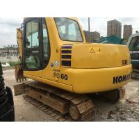 Buy cheap Used Crawler Excavator PC60-7, second hand pc60-7 excavators for sale from wholesalers