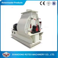 China Corn grinder for chicken poultry feed grain corn maize grinding wholesale