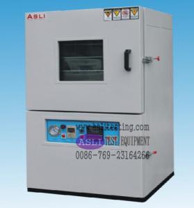 China Simulation High altitude chamber wholesale