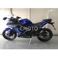 Buy cheap Durable Street Legal Motorcycle , Blue Black Small Street Motorcycles from wholesalers